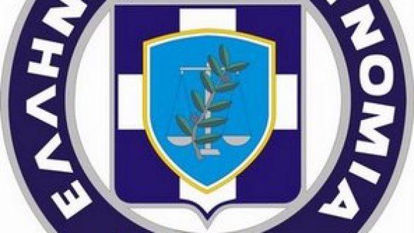 Αλλαγή στις εξετάσεις για εισαγωγή με κατατακτήριες στην αστυνομία