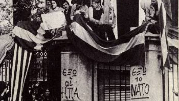 Συγκέντρωση του ΠΑΜΕ Αλεξανδρούπολης για την επέτειο του Πολυτεχνίου