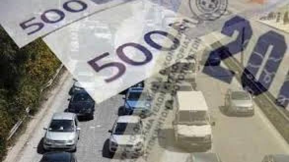 Μέχρι την Παρασκευή η εμπρόθεσμη πληρωμή των τελών κυκλοφορίας