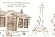 La maison d'Antoinette: Αφύπνιση στη γαλλική γλώσσα και στο γαλλικό πολιτισμό για μαθητές του Δημοτικού