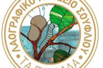 Οι Καλοκαιρινές Εκδηλώσεις Του Λαογραφικού Μουσείου Σουφλίου «Τα Γνάφαλα»