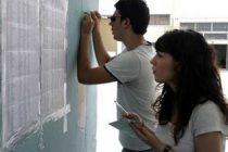 Αποτελέσματα Πανελληνίων: Πώς θα υπολογίσετε τα μόρια