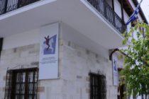 """""""Η Ιστορία του τροχού στους Χρόνους και στους τόπους""""στο Λαογραφικό Μουσείο Ορεστιάδας"""