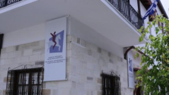 Ομιλία του συγγραφέα Μιχάλη Χαραλαμπίδη στο Ιστορικό & Λαογραφικό Μουσείο Ορεστιάδας