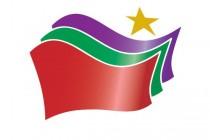 Η νέα νομαρχιακή επιτροπή του ΣΥΡΙΖΑ Έβρου
