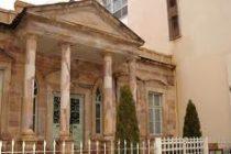 Εργαστήρια για παιδιά από το Εθνολογικό Μουσείο Θράκης