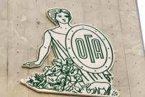 Τροπολογίες στο σχέδιο νόμου για τη μετεξέλιξη του ΟΓΑ σε ΟΠΕΚΑ