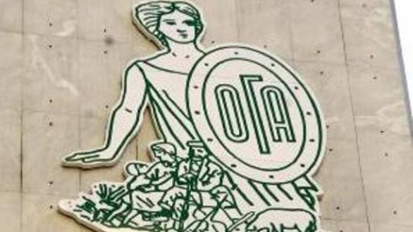 ΟΓΑ: Ασφαλιστική ικανότητα σε όλους τους δικαιούχους