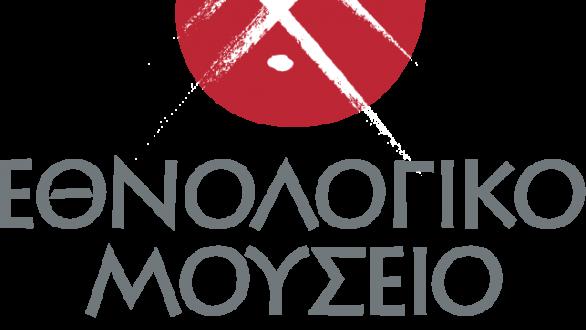 Κύκλος διαδικτυακών διαλέξεων από το Εθνολογικό Μουσείο Θράκης