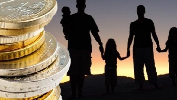 Στα 150 ευρώ μηνιαίως το επίδομα ΟΓΑ για πρώτο και δεύτερο παιδί