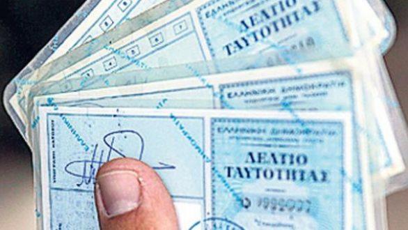 Εκλογές 2019: Αλλάζει το ωράριο που βγάζετε ταυτότητα ή διαβατήριο