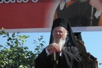 Το πρόγραμμα της επίσκεψης του Οικουμενικού Πατριάρχη στην Ορεστιάδα