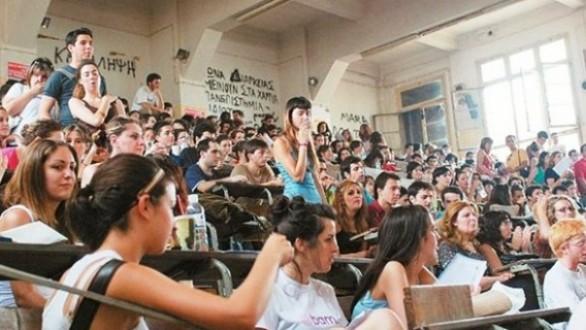 21 εκατ. ευρώ για ευπαθείς ομάδες φοιτητών
