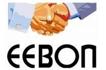 Ορεστιάδα: Επιδοτούμενα προγράμματα από την ΕΕΒΟΠ