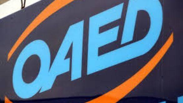 ΟΑΕΔ: Ξεκινά η καταβολή της 2μηνης παράτασης επιδομάτων ανεργίας