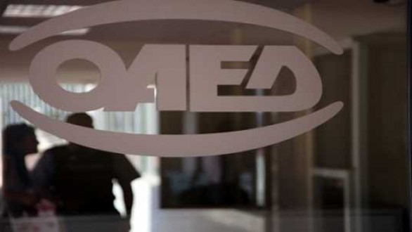ΟΑΕΔ: Παράταση για το πρόγραμμα ανέργων 30 – 49 ετών
