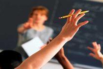 Μέσω ΕΣΠΑ οι προσλήψεις 21.000 αναπληρωτών εκπαιδευτικών