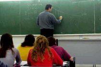 Προσλήψεις εκπαιδευτών στα δημόσια ΙΕΚ
