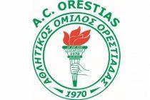 Στο τιμόνι του Α.Ο.Ορεστιάδας ο Κόβατς