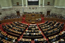 Βουλή: Εγκρίθηκε από την αρμόδια επιτροπή η αλλαγή φύλου από τα 15