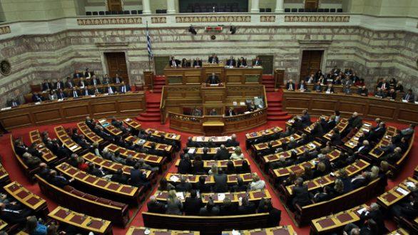 Αυτοί είναι οι 300 που εκλέγονται στην νέα Βουλή