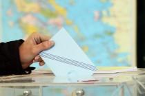 Αλλαγές στις αυτοδιοικητικές εκλογές: Ψήφος από τα 17 και αποσύνδεση απο τις ευρωεκλογές