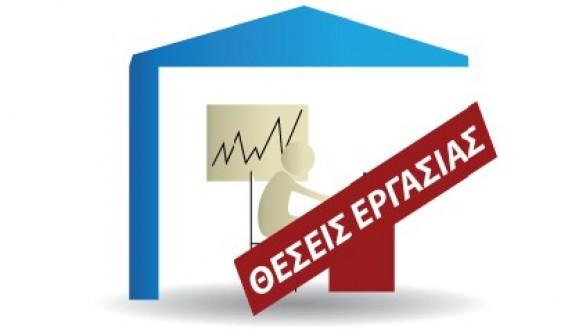 11 θέσεις εργασίας στις ΔΕΥΑ Ορεστιάδας και Αλεξανδρούπολης
