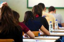 Καθορίστηκαν τα εξεταστικά κέντρα των Πανελληνίων Εξετάσεων για ΓΕΛ
