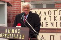 Την ανακύρηξη Παυλόπουλου σε Επίτιμο Δημότη Ορεστιάδας αποφάσισε το Δημοτικό Συμβούλιο