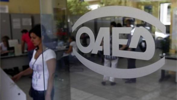 ΟΑΕΔ: Ξεκινάει νέο πρόγραμμα εργασίας για 6.000 ανέργους
