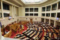 Με ομόφωνη απόφαση συγκροτείται η Επιτροπή της Βουλής για την Θράκη