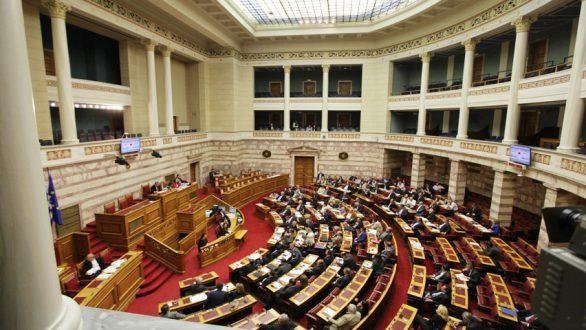 Ψηφίστηκε επί της αρχής το νομοσχέδιο για την αξιολόγηση των ΑΕΙ