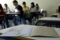 Από σήμερα οι αιτήσεις για συμμετοχή στις πανελλαδικές εξετάσεις