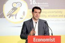 Στην Αλεξανδρούπολη ο Πρωθυπουργός Αλέξης Τσίπρας
