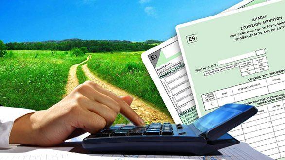 Από 1.950 έως 2.100 ευρώ η έκπτωση φόρου για τους αγρότες