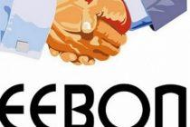 Ορεστιάδα: Ενημερωτική εκδήλωση για τα Εργαλεία Επιχειρηματικότητας