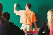 Άδειες εκπαιδευτικών: Από ποιον χορηγούνται