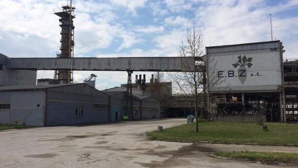 ΕΒΖ: Τα μερίσματα της Σερβίας θα πληρώσουν τους τευτλοπαραγωγούς
