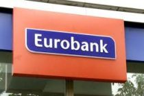 Συνάντηση Δημάρχου Διδυμοτείχου με στελέχη της τράπεζας Eurobank