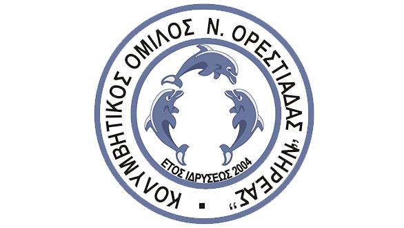 Κολυμβητικός Όμιλος Ν.Ορεστιάδας Νηρέας - Nireas Swimming Club Orestiada