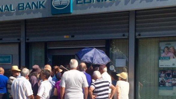 Να παραμείνουν τα καταστήματα της Εθνικής σε Σαμοθράκη, Ιασμο και Σάπες ζητά το Οικονομικό Επιμελητήριο