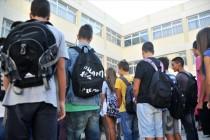 Στις 2 Οκτωβρίου η φετινή Πανελλήνια Ημέρα Σχολικού Αθλητισμού