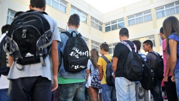 Πότε ανοίγουν τα σχολεία μετά τις διακοπές του καλοκαιριού για το 2017 – 2018
