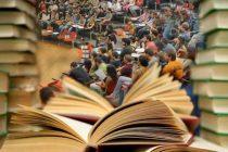 Από τη Δευτέρα 23 Σεπτεμβρίου οι εγγραφές των πρωτοετών αλλοδαπών φοιτητών