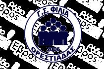 Τουρνουά 3οn3 από την Φιλία Ορεστιάδας