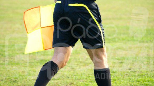 ΕΠΣ Έβρου: Το Πρόγραμμα και οι Διαιτητές σε όλες τις διοργανώσεις