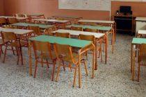 Αίτημα της Λαϊκής Συσπείρωσης για συζήτηση για τα κρίσιμα ζητήματα επαναλειτουργίας των σχολείων
