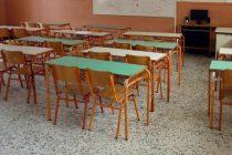 Βγήκαν οι πίνακες αναπληρωτών Δασκάλων και νηπιαγωγών Ειδικής και Γενικής Εκπαίδευσης