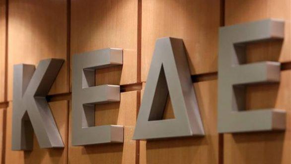 Ποιοι είναι οι αιρετοί της ΑΜΘ που συμμετέχουν στις επιτροπές της ΚΕΔΕ