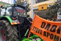 Έτοιμοι για μπλόκα οι αγρότες και στον Έβρο